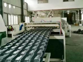yibo亿博_亿博国际备用网站-ASA合成树脂瓦琉璃瓦